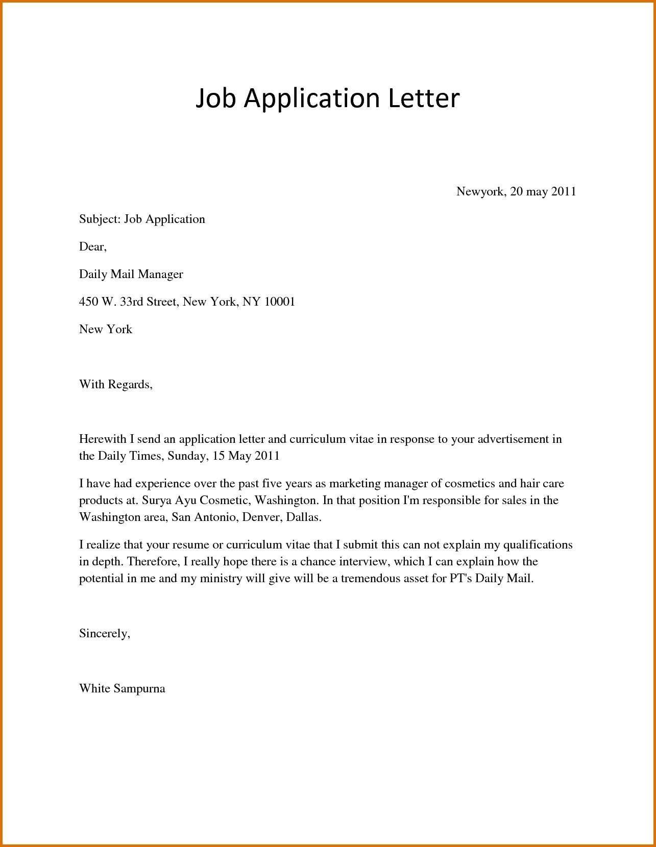 Vacancy Application Letter Sample on sample stay letter, sample sunshine letter, sample hostage letter, sample quarantine letter, sample disconnect letter, sample tenure letter,