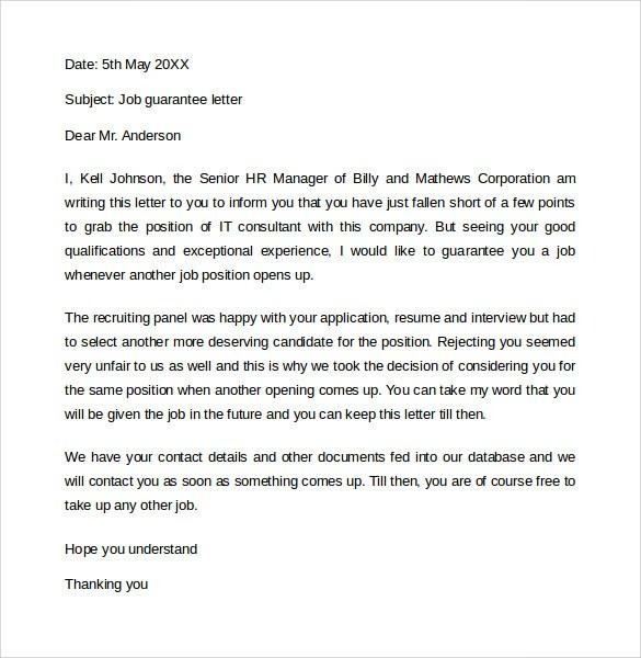 dog walker cover letter example