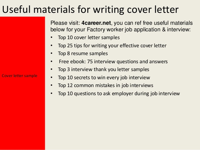 Factory Worker Cover Letter Sample Mt