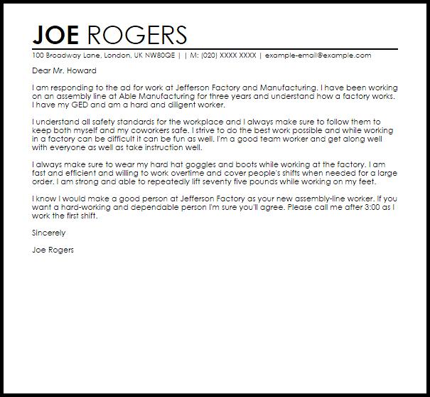 Junior Software Developer Cover Letter Sample: Factory Worker Cover Letter Sample