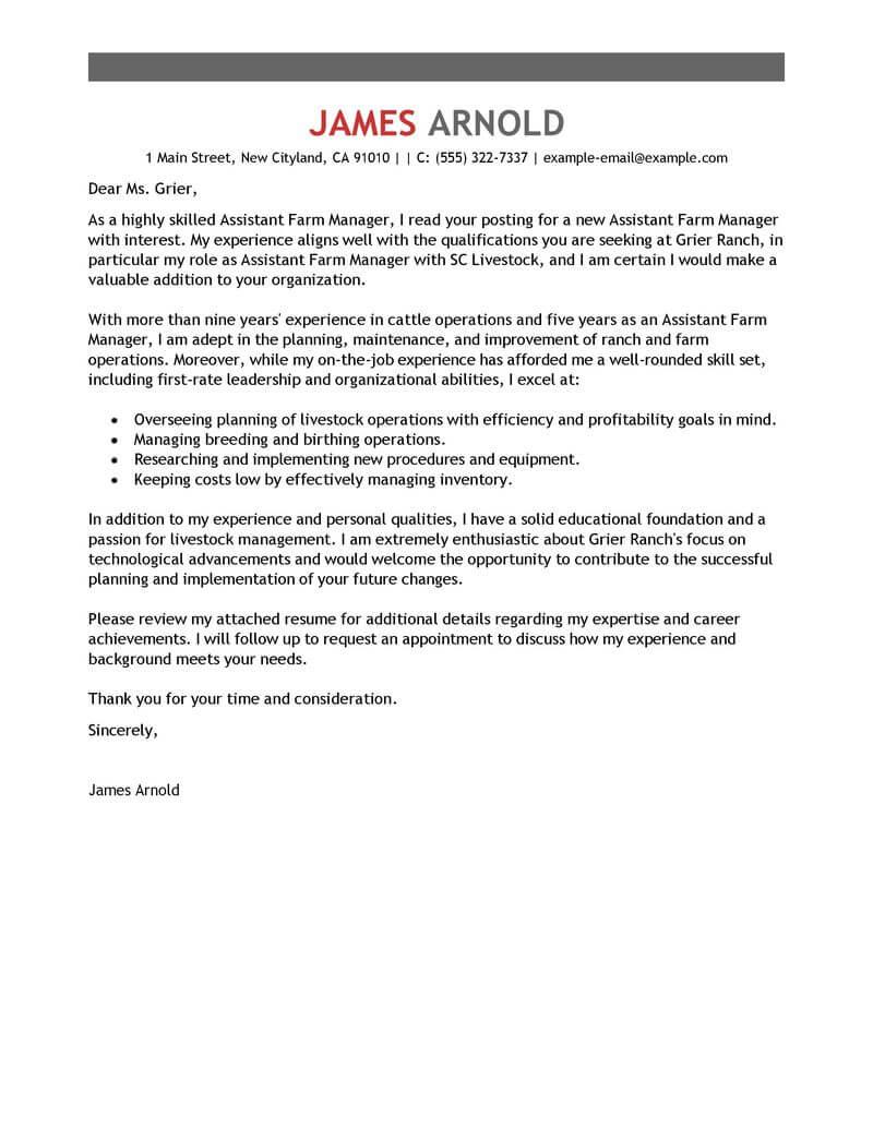 farm worker cover letter sample