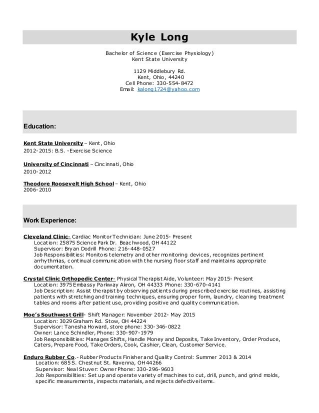 floor staff job description sample