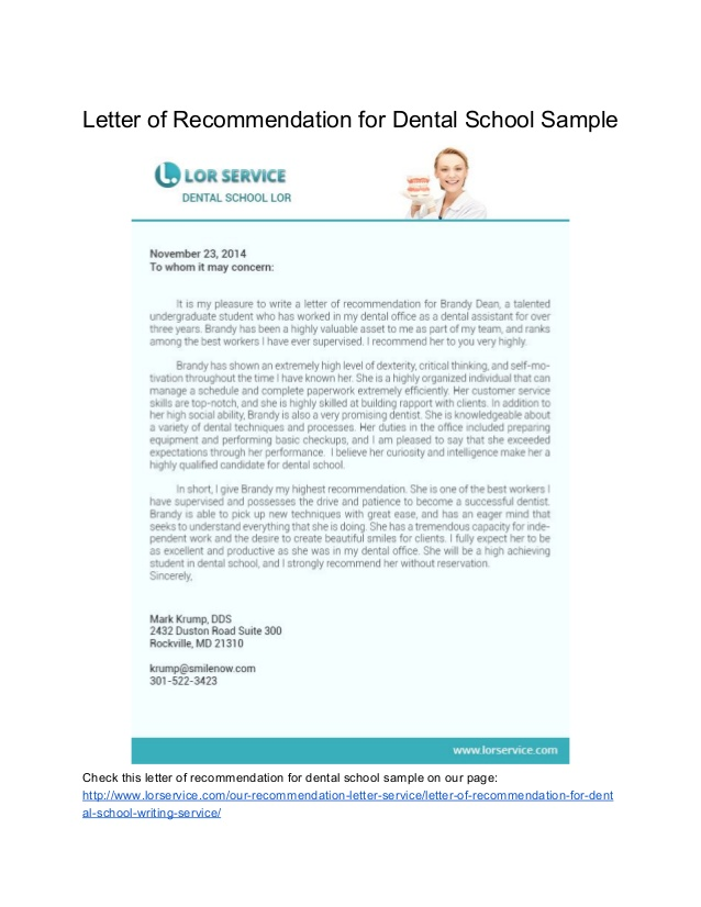 dental school letter of recommendation