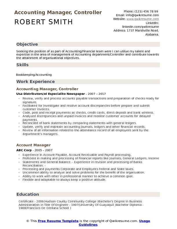 job objective accounting supervisor