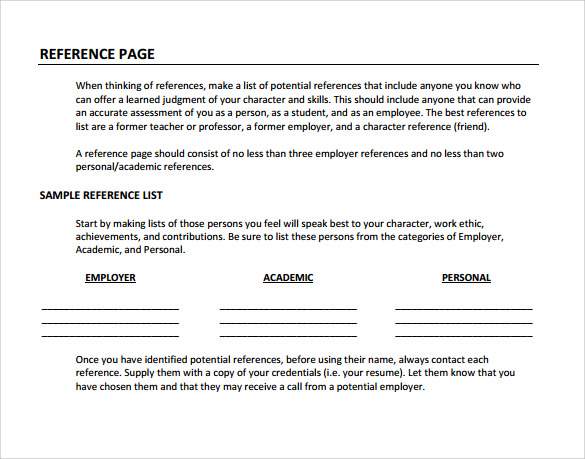 blank reference template